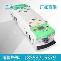 中运AGV小车,AGV智能轨道小车