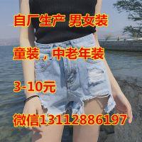 广州女式牛仔裤短裤批发夏季时尚韩版破洞高腰牛仔短裤三分裤批发