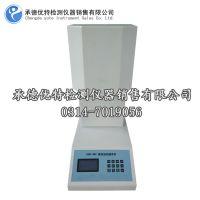 熔体流动速率仪,塑料熔体流动速率测定仪,XNR-400A 手动+自动切料