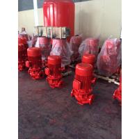 西安立式多级泵XBD8.5/20-100*6 全自动喷淋泵上海羽泉消防泵厂家直销