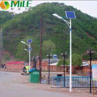 合肥太阳能路灯价格表 合肥新农村斯美尔太阳能LED路灯优惠价1299