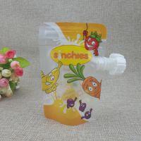 无菌食品包装袋定做 果汁果泥 果酱自立吸嘴袋 定制印刷LOGO 可站立售卖