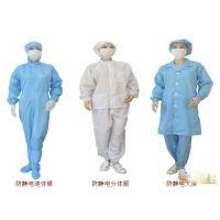 北京奥凯麟净化工程洁净室工服管理安全舒适方便美观