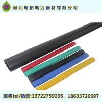 供应JSY-1/4.4、JSY-1/5.0 1kV四芯中间热缩电缆附件终端电缆头