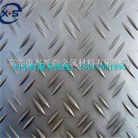 3003防锈花纹铝板 3003耐腐蚀花纹板