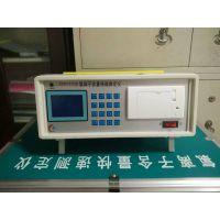 NJCL-L砼氯离子含量快速测定仪价格生产厂家