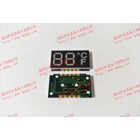 供应LED 贴片 SMD 点阵数码管模块 深圳长圣厂家订做