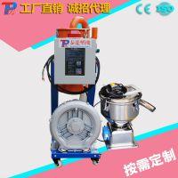 广东泰龙塑机 厂家直销900开放式自动上料机 真空颗粒吸料机1.5HP