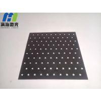 深圳民治皮料布料激光切割镂空加工五角星图案-满海激光雕刻