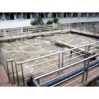 宏旺塑料清洗废水,厂家直销
