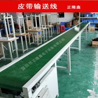 深圳输送机 SMT接驳台正隆鑫设备厂家直销定做