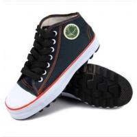 专业双安5KV电工绝缘鞋 优质棉布绝缘鞋