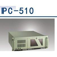 研华原装正品整机机箱IPC-510MB工控机主板AIMB-769VG