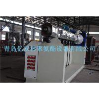 亿双林 夹克管设备 pe挤出机厂家 聚氨酯保温管生产设备