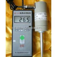 XZ-4A便携式数字测振表工作原理 数字测振仪报价