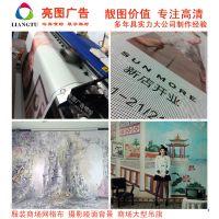 坂田喷画 专业制作会展中心背景板 高清车贴 商场海报
