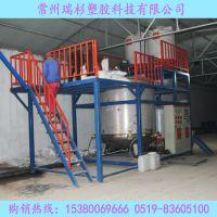 贵州 5T聚羧酸母液合成设备 混凝土外加剂生产线定制 保塑剂生产设备定制 瑞杉制造