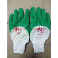 星宇手套L608耐磨防滑劳保防护绒布保暖吸汗舒适透气工业手套