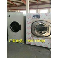 大型宾馆洗衣房专用洗涤设备 全自动酒店洗衣机烘干机价格