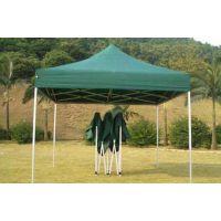 折叠帐篷定做印刷宣传语【户外帐篷大伞宣传语印刷】