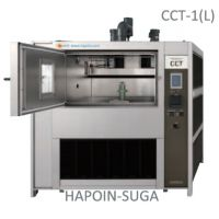 SUGA CCT-1(L)综合循环试验机CCT-2/CCT-3组合循环试验机 衡鹏供应