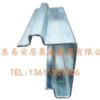山东易安居打包箱式房屋优质配件型材 原材料钢顶梁 批发/采购 7840*2990mm
