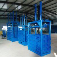 牛奶盒子打包机 金属压块机 启航厂家定做200吨双杠打包机价格