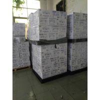 保健品从法国寄到中国、大量日本保健品托运到中国