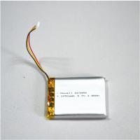鸿伟能源603450聚合物锂电池1200mAh电动工具锂电池生产厂家A品定制