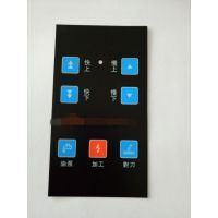 纪星定制遥控器鼓包按键面贴 丝网印刷加工 PVC磨砂面板 防水 包邮