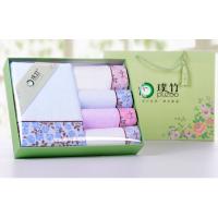 璞竹/puzoo 清新花语五件套浴巾毛巾方巾组合套装 周年庆典礼品 公司乔迁