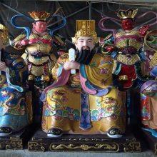 道教神像雕塑厂家,温州正圆玻璃钢树脂神像生产厂家