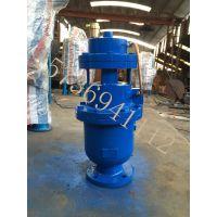 供应QSP全速高压排气阀DN80--DN200气缸式进排气阀厂家