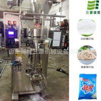 全自动颗粒包装机 自动洗衣粉包装机 花生食用盐膨化食品包装机