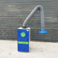 供应移动式旱烟净化器 净化 二保焊专用设备 单臂 双臂焊烟净化器