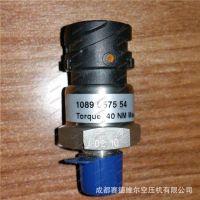 1089057565阿特拉斯压力传感器_AtlasCopco压力变送器