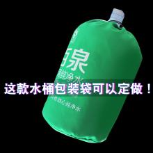 饮水机水桶套 桶装水布袋 纯净水桶防尘套