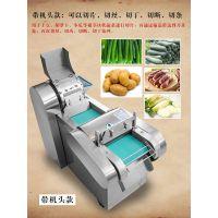 浙江多功能老姜切片机 富兴洋芋切块机 鸡柳切丝机哪里有卖