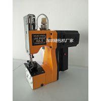 手提封包机厂家供应AA-9型号半自动