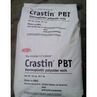 PBT 美国杜邦 LW9330FR 阻燃PBT原料 增强级PBT树脂 PBT键帽