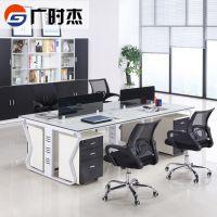广时杰供应办公家具蝴蝶款办公桌简约四人组合桌