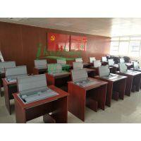 科桌K08翻转电脑桌单人 智能学校课桌 电教室电脑培训桌
