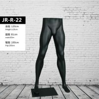 出售运动裤专用模特道具