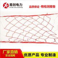 南宁供应20米施工围网 长度可定制