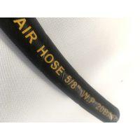 """供应5/8""""-AIR丁腈橡胶压缩空气用织物增强橡胶软管"""
