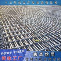 铁丝轧花网 编织养殖猪床网重量 生产厂家