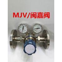 高压不锈钢减压器 高压减压器 不锈钢减压器
