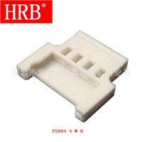HRB 2.0 51006线对线连接器2.0系列连接器