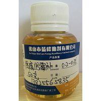 蓝峰助剂供应MBM杀菌防霉剂 高效防止浆料产品长霉 变稀 发臭