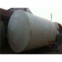 30立方塑料尖底储罐 30吨pe锥底排污塑料桶 30吨底部有铁架的塑料罐